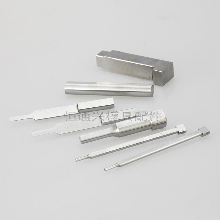 高速钢非标异型冲针